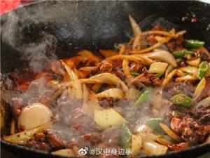 藏在汉中犄角旮旯的美食