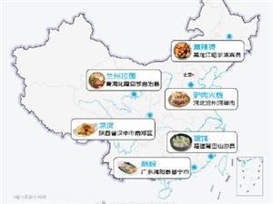 大汉中的面皮在全国早餐界上榜啦