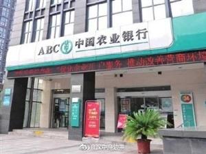 奇怪!人车都在汉中略阳,车牌却在甘肃陇南农行办了ETC业务?