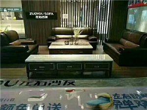 ???左右沙发???左右经典真皮沙发双1...