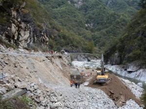 汉中佛坪公路段水毁修复工程主体完工