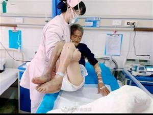 """汉中最美护士--最温暖的""""公主抱"""""""