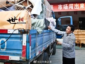 卖出4200万!汉中这家藤编扇子在国外竟成了奢侈品
