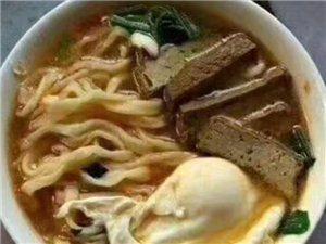 【早餐推荐】――豆腐面1.西红柿顶部切十...
