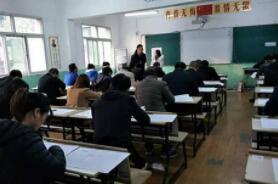 陕西启动省属民办非学历高教机构年检
