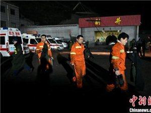 山西平遥二亩沟煤矿瓦斯爆炸事故致15人遇难9人受伤!