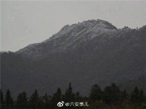 近日,六安两地已经下雪了!