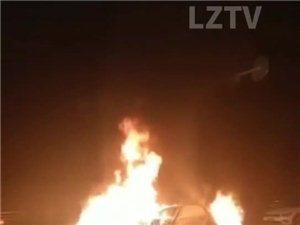 泸州街头一轿车突发燃烧,两青年拎着灭火器冲了过去……