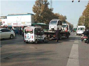 一封城市广场电动车乱停乱放!多辆电动车被拖走!