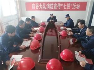 府谷消防走进辖区煤化工企业开展消防安全宣传培训