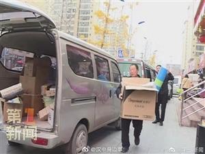 "西�l慈善�f���l放33�f""�坌某�市""扶�物�Y"