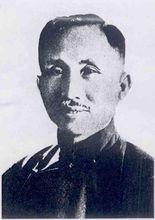 《大冶名人录》―黄申芗(1883-1942)