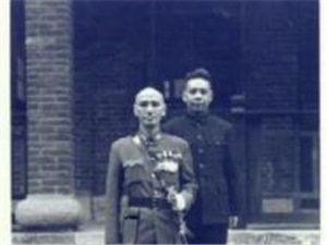 《大冶名人录》方步舟(1900-1990)
