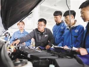 陕西职业教育改革实施方案出炉
