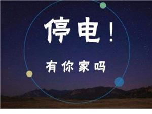 (12月2日-7日)阜��未��7天�h城及�l�停�信息一�[