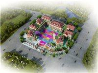 仁寿城北第一幼儿园规划设计方案出炉!