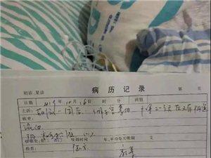 六安某医院一女子网恋被骗财骗色!怀孕后被抛弃!