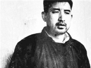 《大冶名人录》―徐远举(1914-1973)