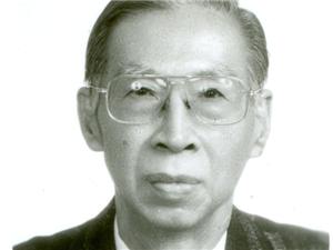 《大冶名人录》―刘先云(1910-2006)