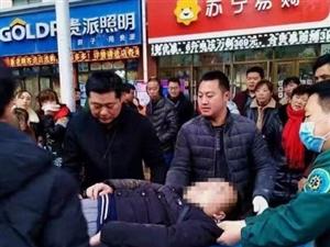 暖心!男子当街晕倒、热心路人齐施援手