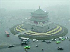 西安昨日重度污染