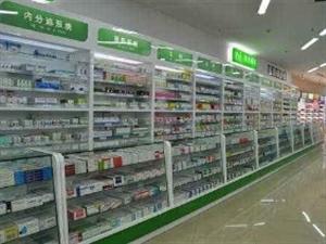 陕西慢性病患者凭首次处方可在药店长期买药