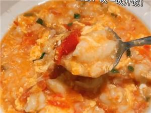 【原创】沈阳打卡季:东北番茄疙瘩汤