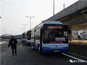 【有�D有真相】阜��南站公交出境,阜��公交西站到高�F阜��南站!