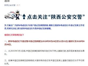 �h中人注意啦!超�穗��榆��炫破谙扪娱L至2020年6月30日