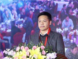 中国望江首届移动房行业高峰论坛联合年会圆满成功