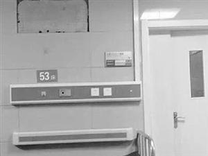 城固一5�q女童住院一周被砸2次嘴唇�p合2�