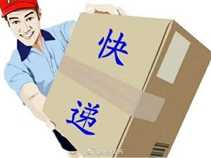 宿州市第一人民医院开展病案快递邮寄服务