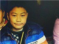 泸州12岁的杨鸿宇小朋友,你在哪里?你的家人在寻找你!