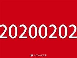 市民喊�20200202想�I�C,�h中市民政局:安排!