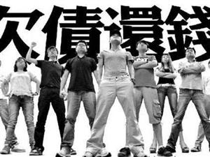 """府谷根治欠薪""""冬季攻坚"""",为34名劳动者追讨工资41.64万元!"""