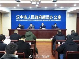 汉中排查武汉返乡人员10628人,确诊15例涉及四县区