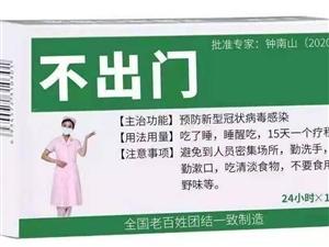 �@才是真正的抗病毒的�物