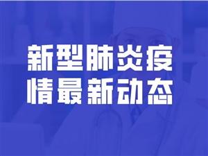 【2.5最新】阜���B�m3天�o新增!江�K新增33例新型冠�畈《靖腥镜姆窝状_�\病例