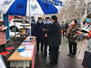 河南省新郑市领导检查毛园社区