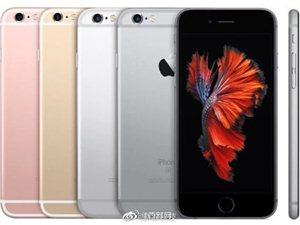 �f款iPhone�C型降速,�O果被�P款2500�f�W元