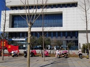 新郑北区行政服务大厅还没上班吗?
