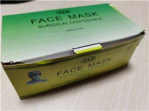 坐�烁��:�凸さ谝惶�,公司�l了一盒口罩,是不是很良心?
