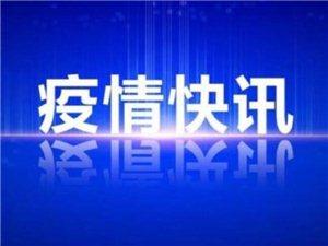 3月21日江�K�o新增本地新冠肺炎�_�\病例,新增境外�入�_�\病例2例