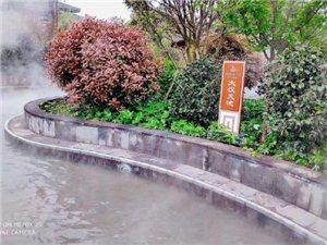 期盼多年的勉县温泉度假区,3月29日开园啦!