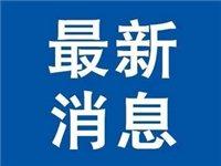 宿州市住建局政府购买岗位服务工作人员招聘公告