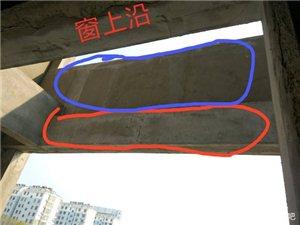 邹城中心镇西边的【翡翠御园】,这个外观设计醉了