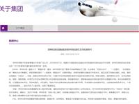 """郑州机场获得""""2019年度场外值机最佳支持机场""""奖项!"""