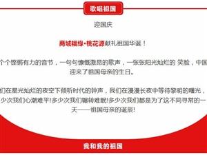 【最新��惠】金秋十月,超支�惠,震撼�硪u,清�P特惠!