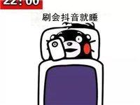 国庆节遇上麻城抖音挑战赛,华为P30等你拿!