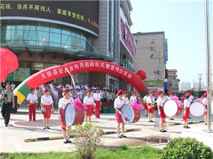 2016年澳门地下赌场游戏县征兵宣传月启动仪式暨宣传日活动
